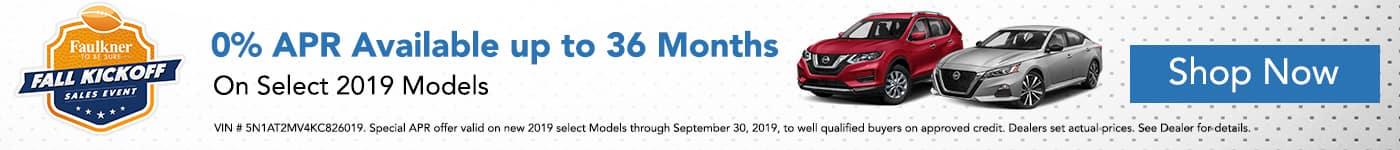Fall Kickoff 0% APR 36 Months