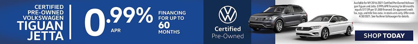 Certified Pre-Owned Tiguan & Jetta