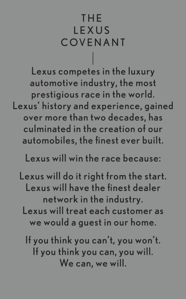 Lexus Covenant