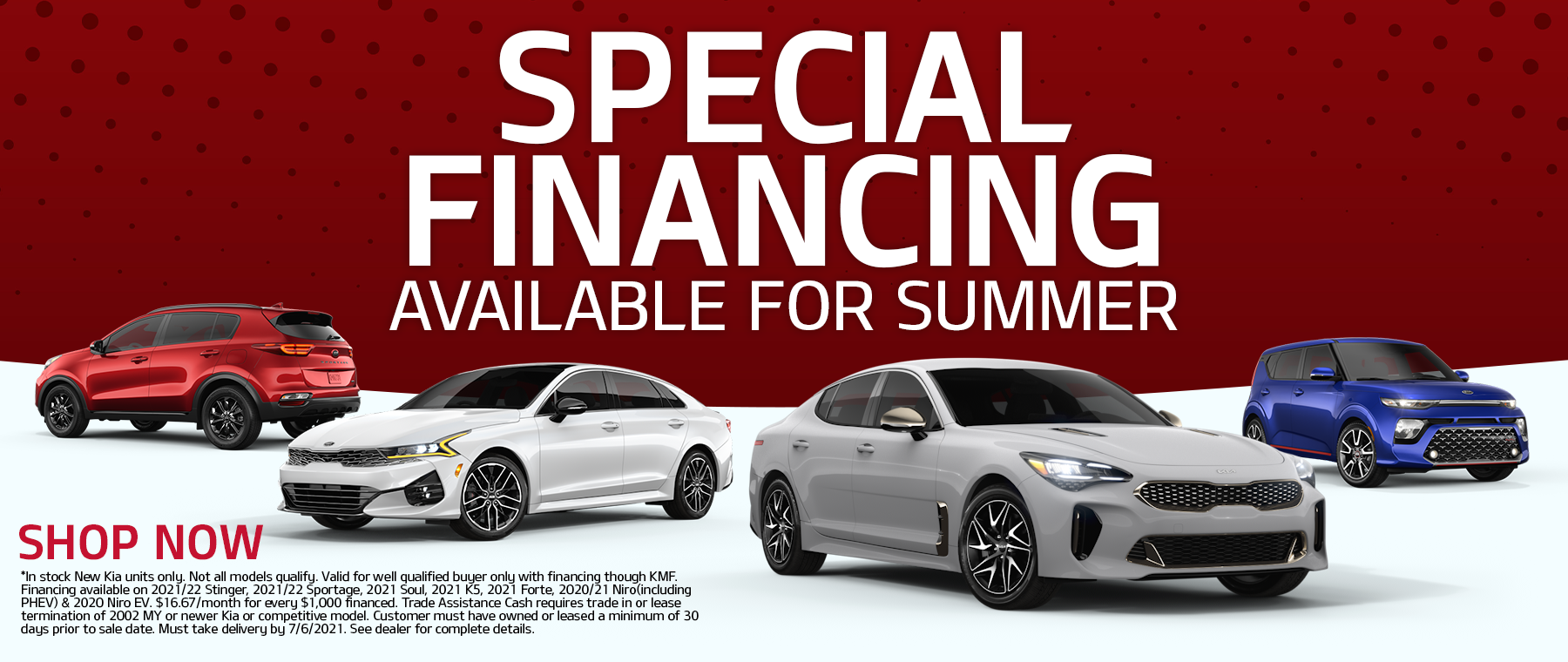 special financing