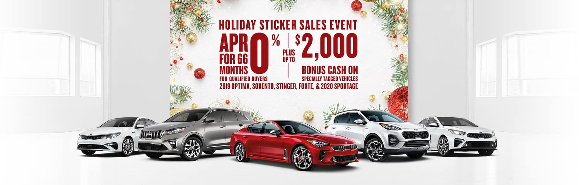 Kia Holiday Offers