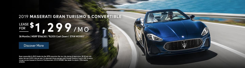 Gran Turismo S Convertible